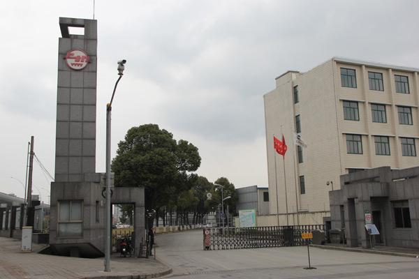 沃安客户案列上海机床厂